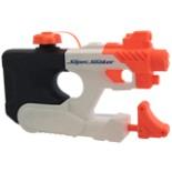 NERF SUPER SOAKER H2OPS Squall Surge HASBRO Wasser Pistole